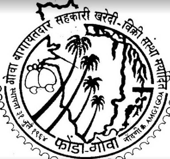 Goa bhagyadar